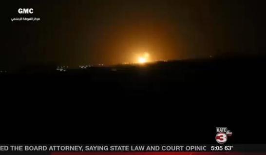 Syrian Blast / KATC