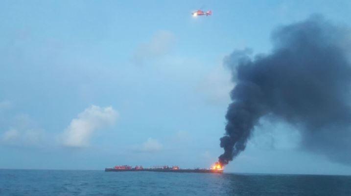 Photo courtesy: Coast Guard