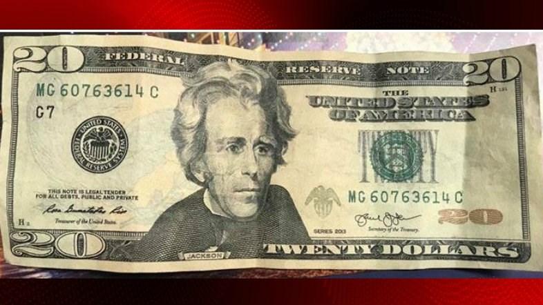 Counterfeit 20 dollar bill / Acadia Parish Sheriff's Office